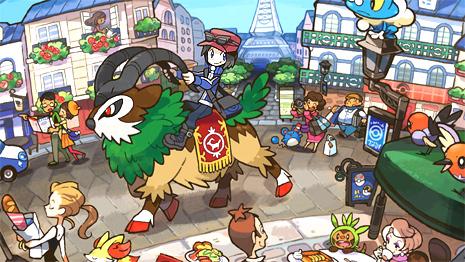 pokemon-x-y-trading-centre